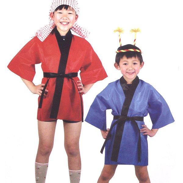 画像1: 子供簡易ハッピ お遊戯・ダンスハッピ 10枚セット 高学年〜中学生用 (1)