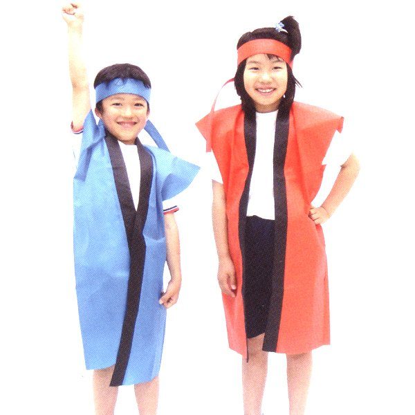 画像1: 子供簡易ハッピ お遊戯・ダンス長ハッピ 10枚セット 低学年用 (1)