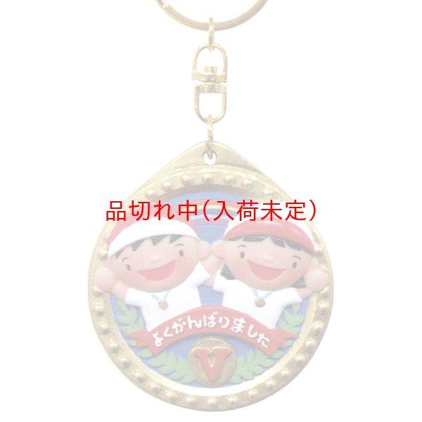画像1: 表彰メダル 子供用 3D 直径6cm まとめ買い10ヶセット (1)