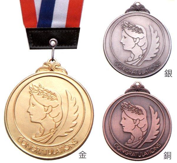 画像1: 表彰メダル 子供用 (1)