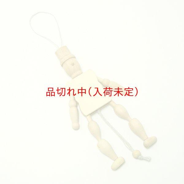 画像1: 木製人形 まとめ買い100セット (1)