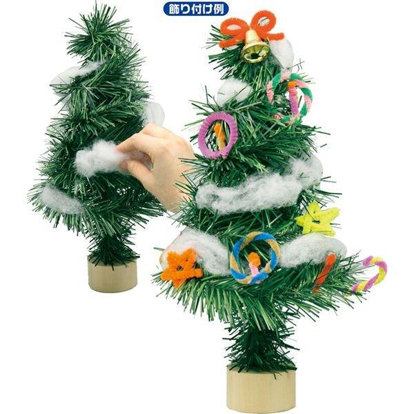 画像1: クリスマスツリー作りキット まとめ買い50セット (1)