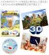画像2: 知育玩具 3D絵本 まとめ買い80セット (2)