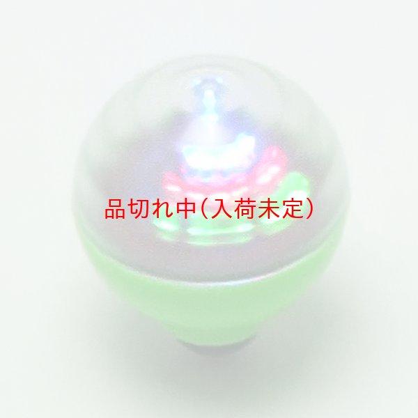 画像1: 光る駒 まとめ買い100セット (1)