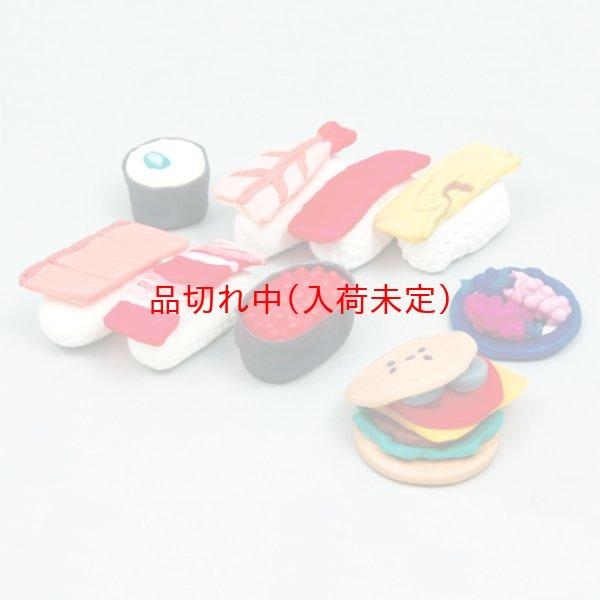 画像1: 工作キット 粘土遊び 型抜き付 まとめ買い30セット (1)