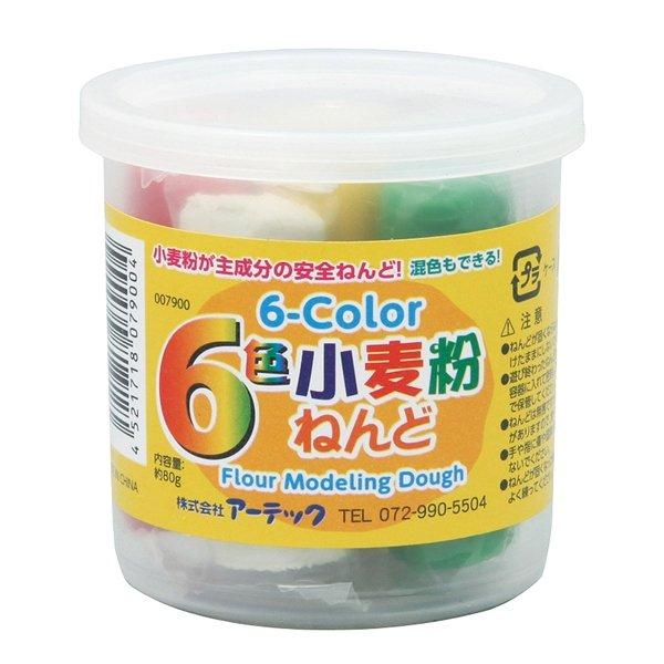 画像1: 小麦粉粘土まとめ買い144セット (1)