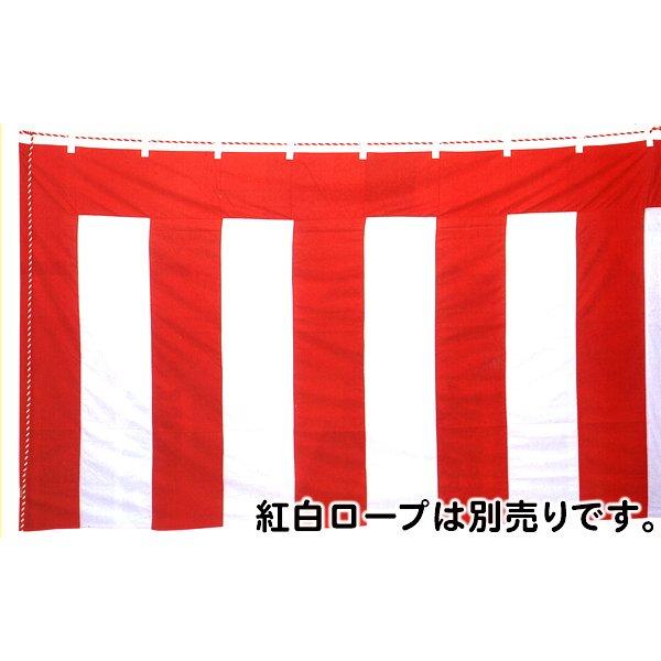 画像1: 紅白幕 高さ90cmサイズ 1mあたり (1)
