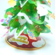 画像4: ペーパークラフト グリーンクリスマスツリー (4)