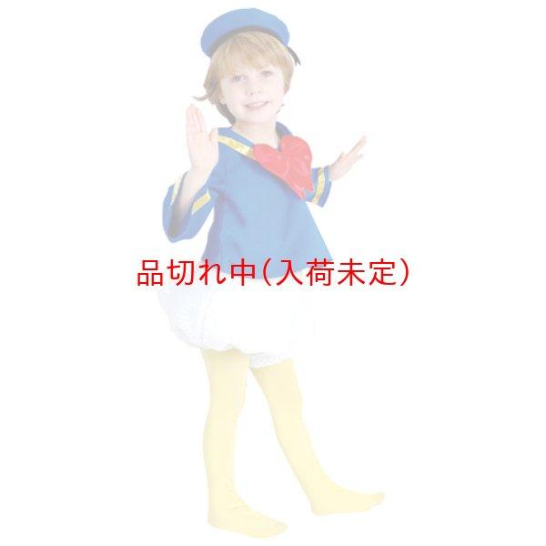 画像1: 子供コスチューム ドナルドダック (1)