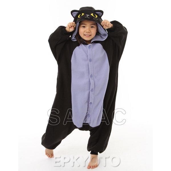画像1: 子供動物スーツ 黒猫 (1)