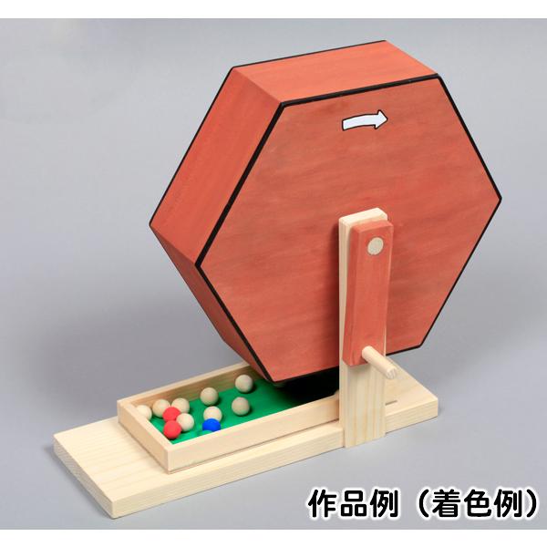 木工工作からくりおもちゃ ガラポン抽選器|手作り工作キット-木工 ...