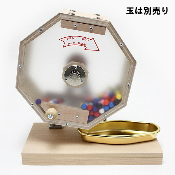 半透明木製福引回転抽選器 32cm                                        [25039]
